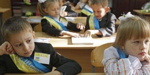 Українські школярі можуть залишитися без підручників: названа причина