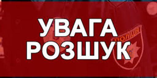 В Києві безвісти зникла 16-річна дівчинка