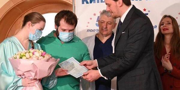 Одна заява замість десятків: у Києві презентували послугу «єМалятко» для батьків