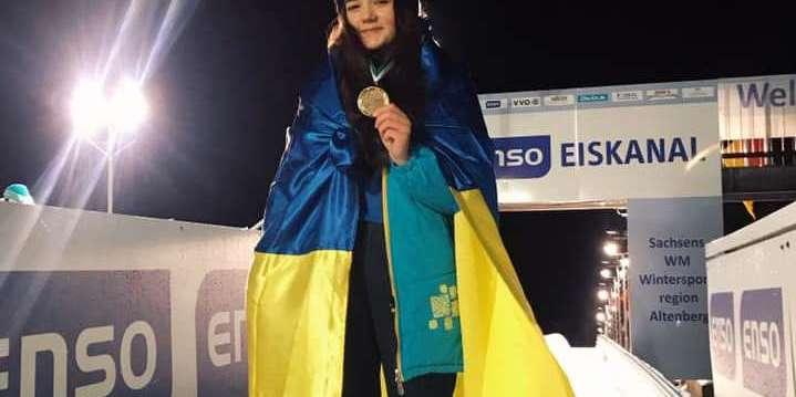 16-річна саночниця Юліанна Туницька ввійшла у п'ятірку найсильніших молодих спортсменок світу
