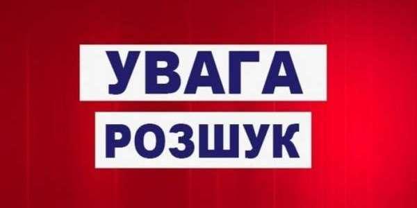 На Одещині безвісти зникла 5-річна дівчинка