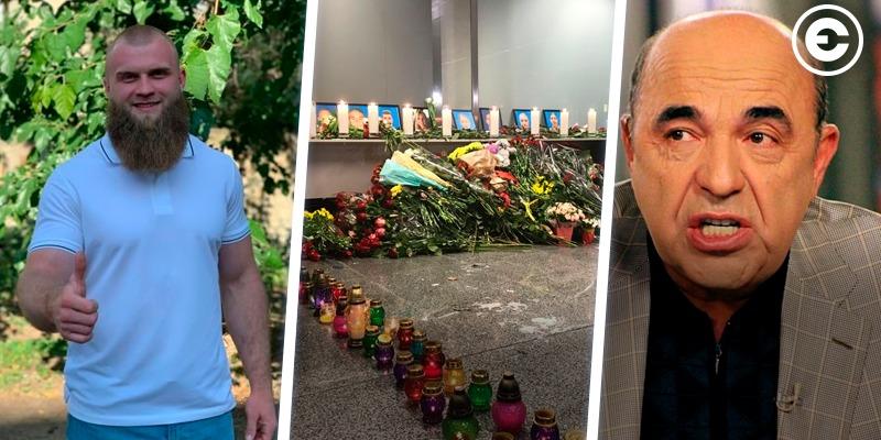 Найголовніше за день: скандал з депутатом від «Слуги Народу» Дмитруком, вшанування жертв катастрофи в Ірані та пропозиція Рабіновича відправити українську делегацію 9 травня в Москву