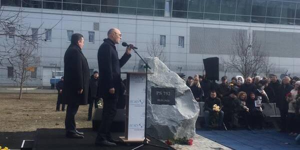 40 днів від катастрофи літака МАУ в Ірані: у «Борисполі» вшанували пам'ять жертв. Перші фото і відео