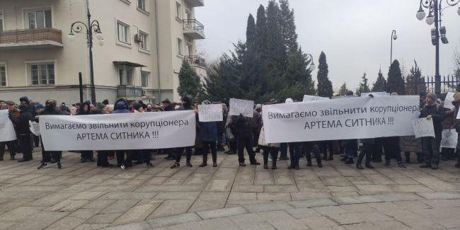 На акції в Києві вимагають звільнити Ситника з посади голови НАБУ «через корупцію»