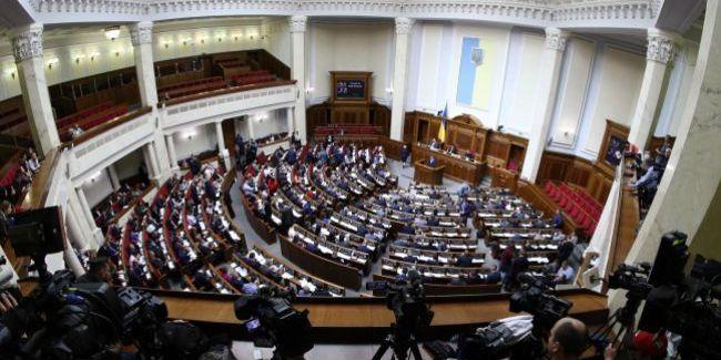 Раді пропонують створити Нацагентство з подолання наслідків збройної агресії РФ