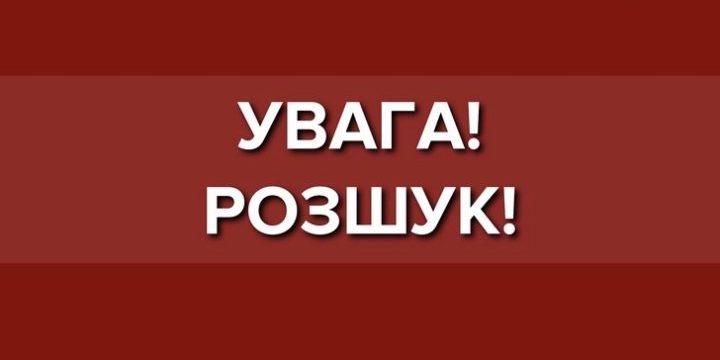 Безвісти зникла 17-річна дівчинка на Полтавщині