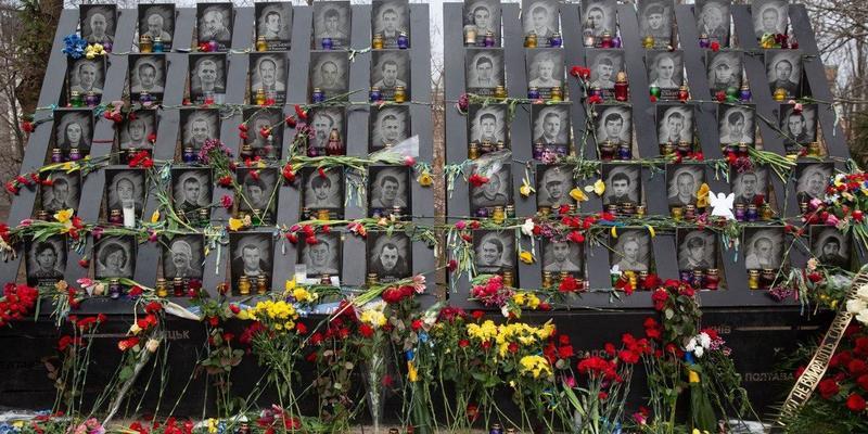 День Небесної Сотні: у Києві вшановують пам'ять Героїв