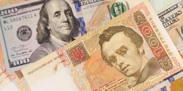 Долар розвернувся: опублікований курс в українських банках