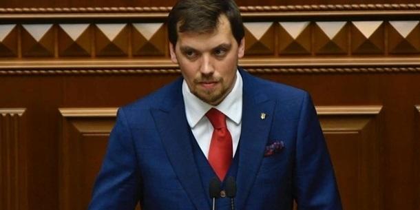 Газ був би дорожчий у 4 рази: Гончарук дав докладний звіт уряду в Раді