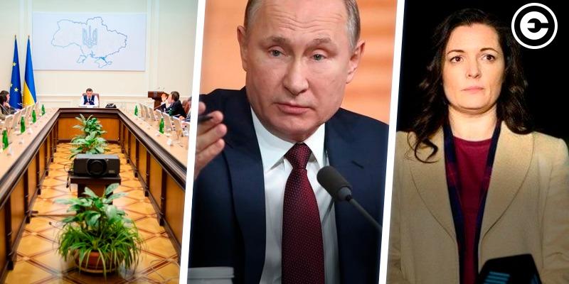 Найголовніше за день: звіт уряду Гончарука, заяви Путіна про дружбу з Зеленським та мир з Україною, карантин Скалецької в Нових Санжарах