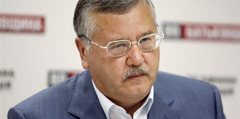 У Росії заочно засудили Гриценка до 6 років колонії
