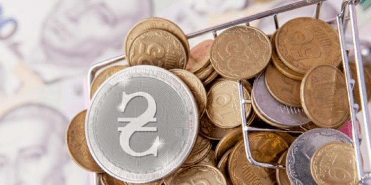 Національний банк України готовий випустити національну валюту в електронному форматі