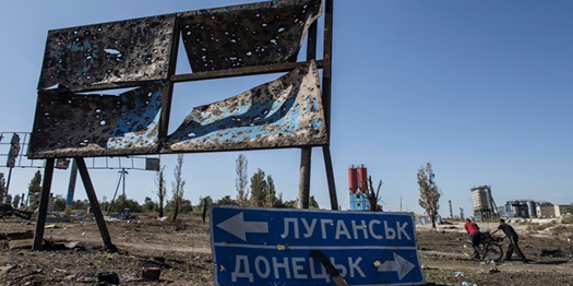 Сергій Рахманін заявив про необхідність створити на Донбасі «зону відчуження»