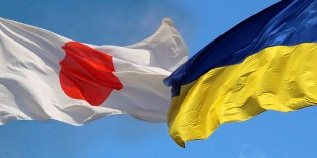 Українським вченим пропонують участь у стипендійній програмі в Японії