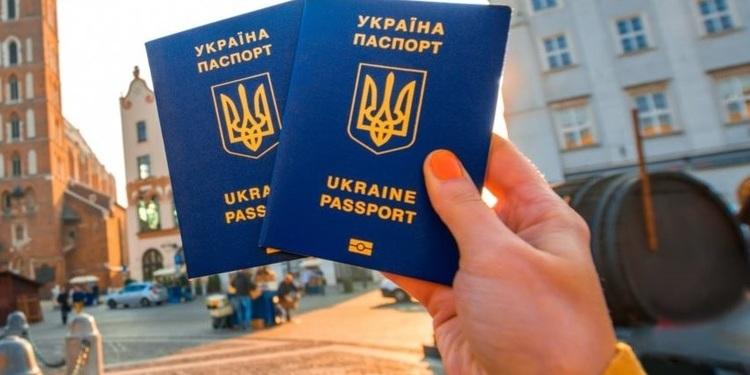 Країни, що надали безвізовий режим для громадян України