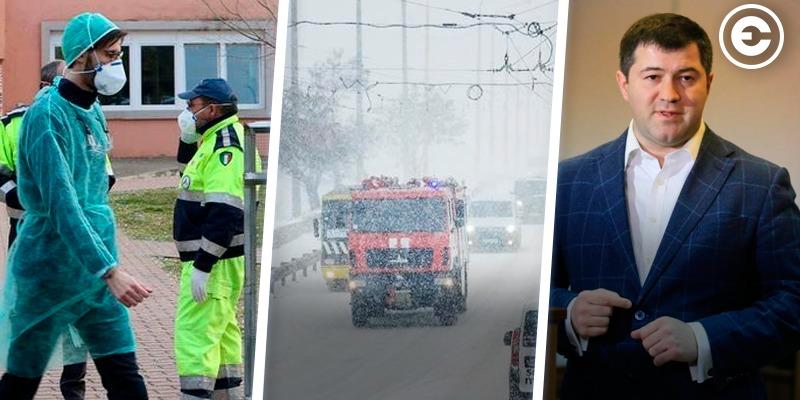 Найголовніше за день: спалах коронавірусу в Італії, негода в Україні та повернення Насірова на посаду