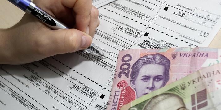 Киянці прийшла платіжка за опалення на 53 тисячі гривень