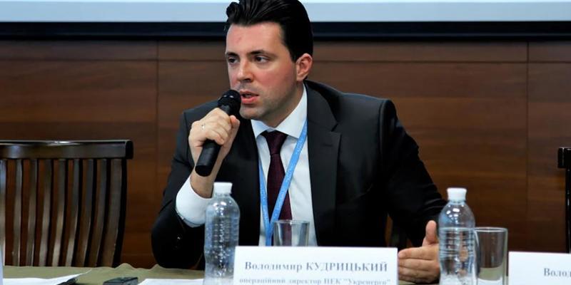 Ковальчука звільнили з посади глави Укренерго і призначили Кудрицького: що про це відомо