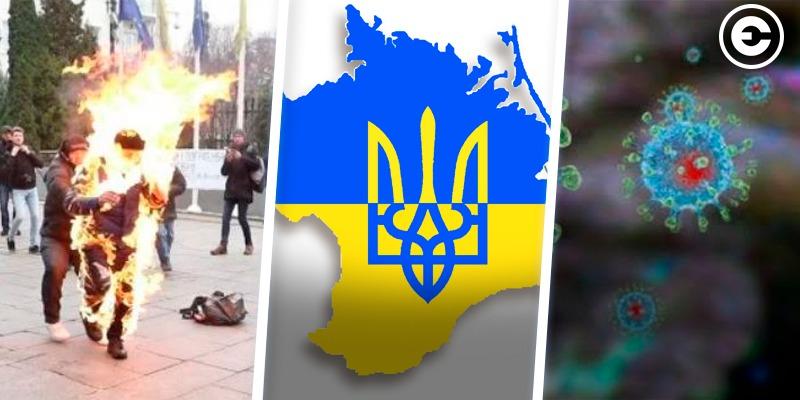 Найголовніше за день: самоспалення під Офісом Президента, День Спротиву Окупації Криму та поширення коронавірусу у світі