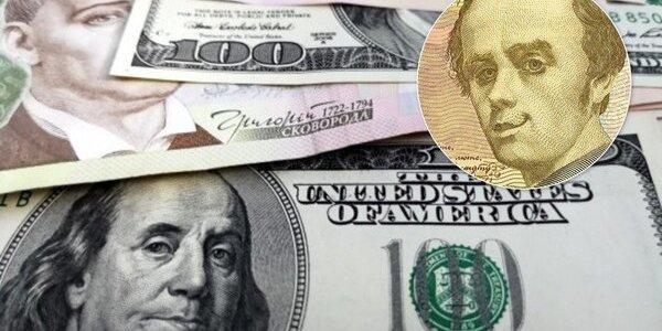 Долар і євро подорожчали у банках України