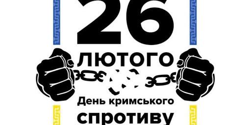 Зеленський запровадив День спротиву окупації Криму