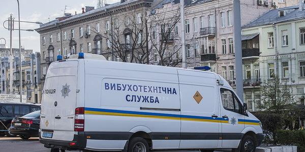У Києві «замінували» Палац Спорту та Касаційний суд