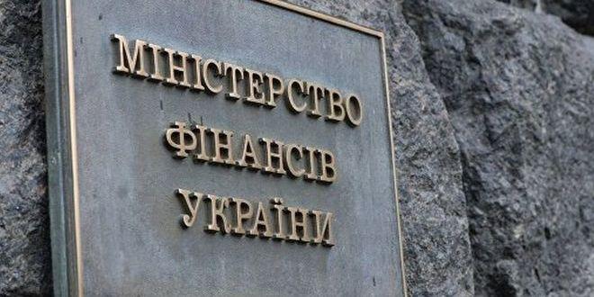 «Краще знизити податки бізнесу»: Мінфін виступив проти виділення 90 млрд грн на підтримку економіки
