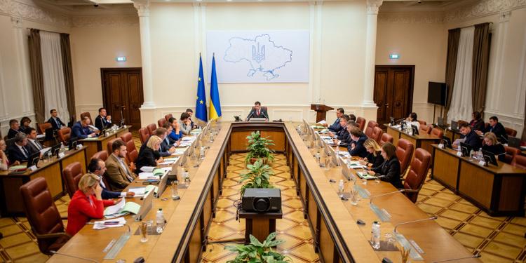 В Україні злетів держборг: як Кабмін Гончарука призвів до провалу
