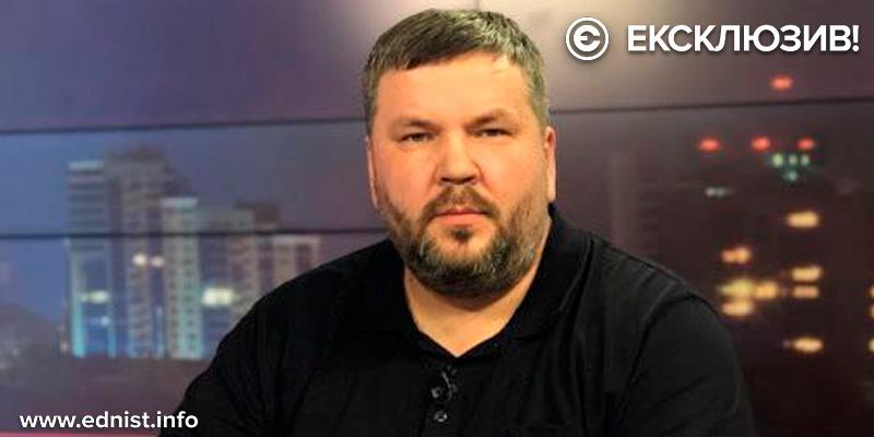 Андрій Карпов: «ДБР перетворилося на на репресивний орган по суті»