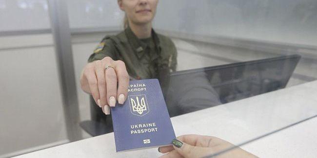 З 1 березня українці зможуть виїхати до Росії лише за закордонними паспортами