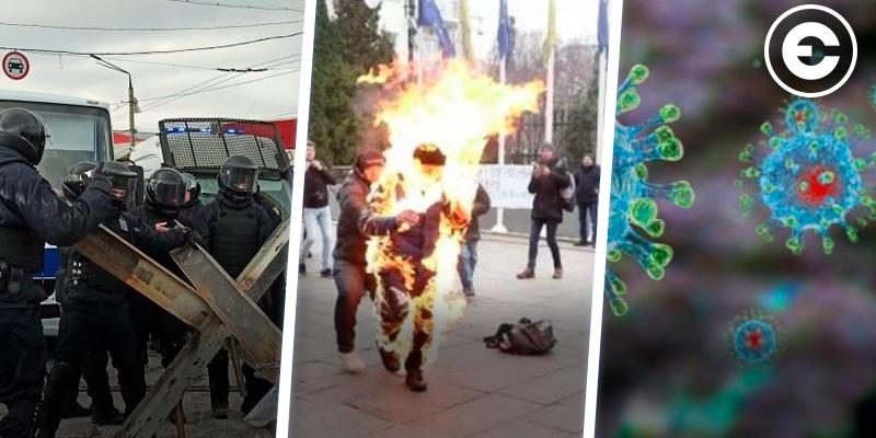 Головні новини тижня: заворушення у Харкові, самоспалення під Офісом Президента, поширення коронавірусу у світі