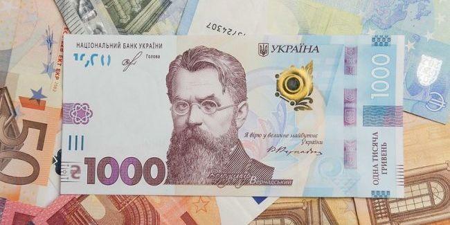 Мінімальні виплати для тих, хто втратив роботу, будуть складати 1800 гривень