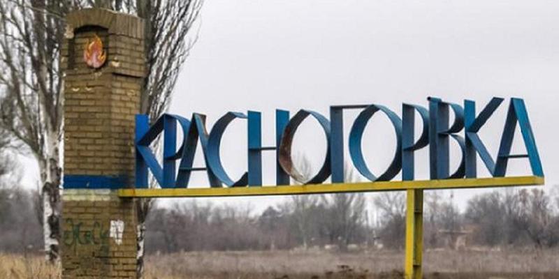 Бойовики з мінометів обстріляли Красногорівку, поранено цивільну