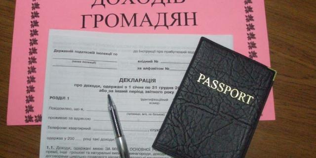 Українці зобов'язані самостійно задекларувати доходи: за порушення загрожує штраф і стаття
