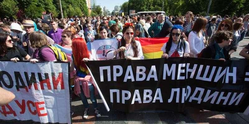 Головна ЛГБТ-подія в Україні «КиївПрайд» триватиме цілий місяць