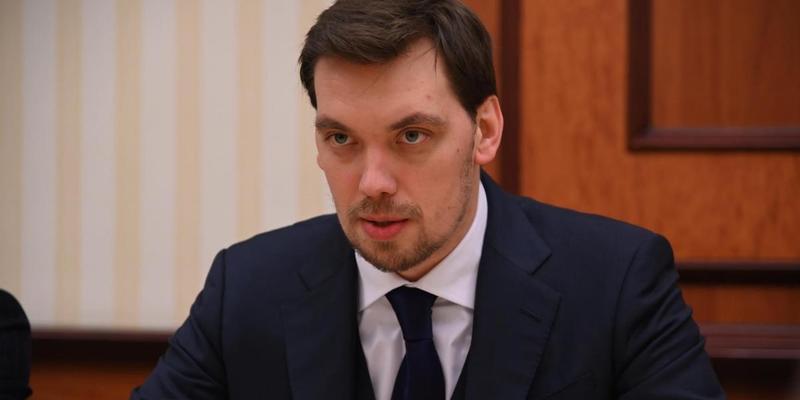 Заява Гончарука про відставку вже надійшла до Верховної Ради