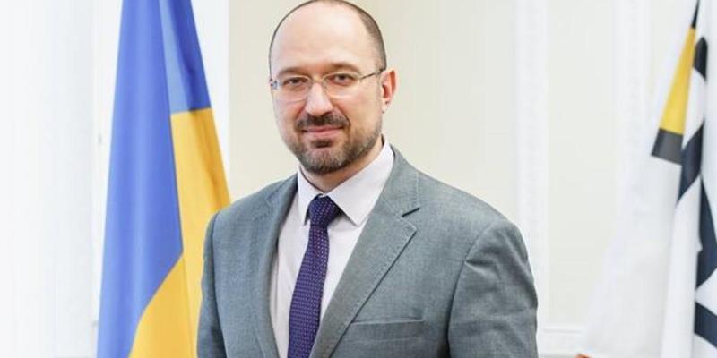 Денис Шмигаль може очолити уряд: що про нього відомо