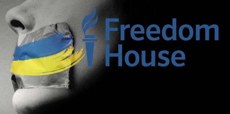 Freedom House: Рівень свободи в Україні потягнувся вгору