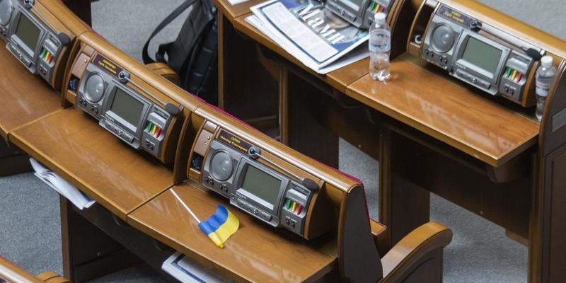 «Слуга народу» збирається цілим пакетом голосувати за зміни в уряді