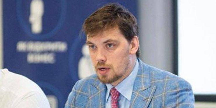 У «Слузі народу» пояснили поспіх зі звільненням Гончарука економічною кризою та коронавірусом