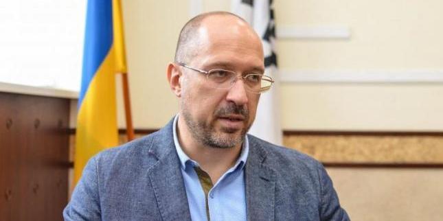 Зеленський запропонував Шмигаля на посаду прем'єр-міністра