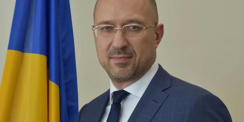 Рада призначила Шмигаля новим прем'єр-міністром України