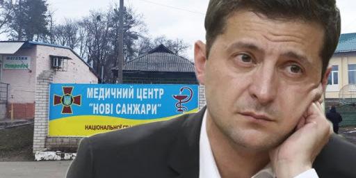 У Нових Санжарах закінчився карантин: Зеленський прибув на Полтавщину