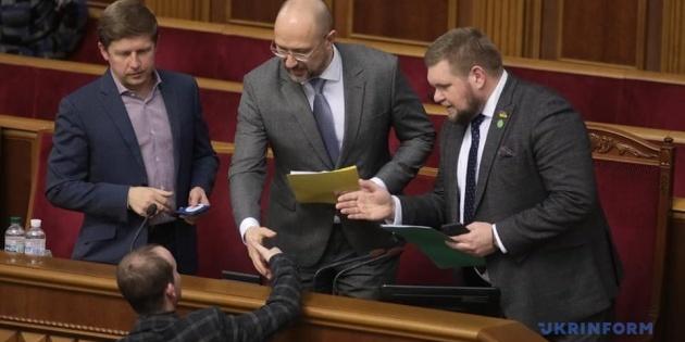 Уряд Дениса Шмигаля провів перше засідання