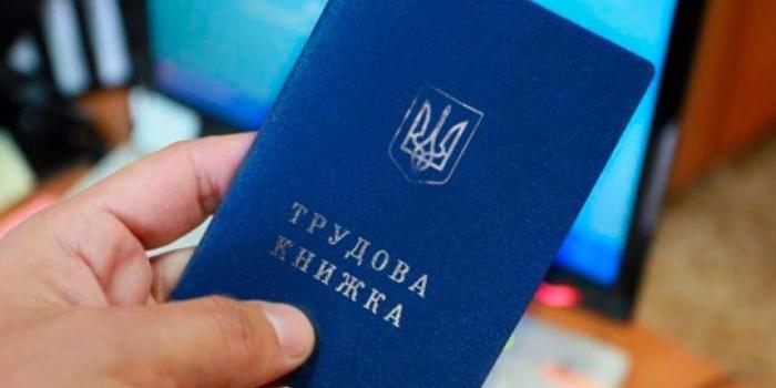Уряд Шмигаля відкликав законопроєкт нового трудового кодексу