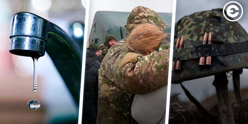 Найголовніше за день: скандал з подачею води до Криму, новий обмін полоненими та втрати на фронті