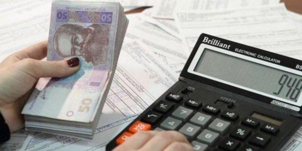 Українцям уріжуть субсидії: як перерахують виплати за новою формулою