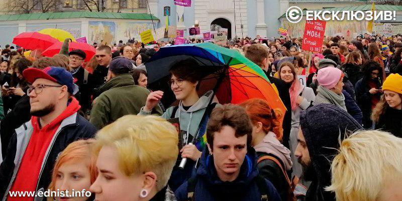 Жіноча хода в Києві 8 березня