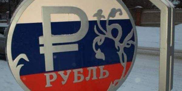 """У РФ покрився іржею пам'ятник російській національній валюті, на якому написано """"Наш рубль не заіржавіє"""""""