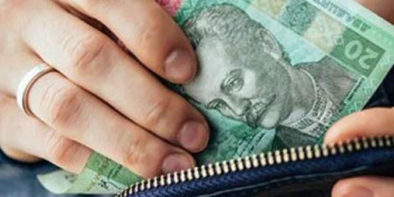 Для виплати пенсій будуть урізати зарплати бюджетникам